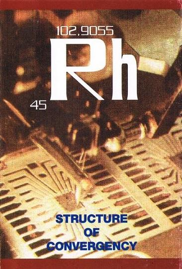 Rhodian - Structure of convergency (DEMO) (1998)